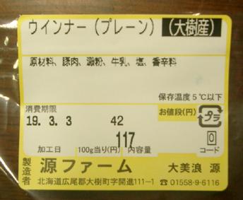 20070227055017.jpg