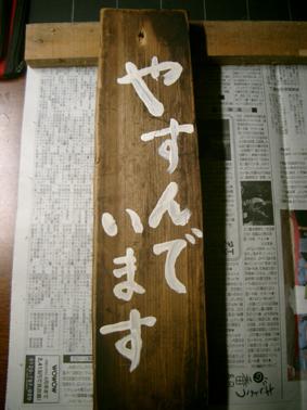 20070326074359.jpg