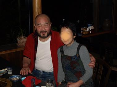 仙人&明美さん