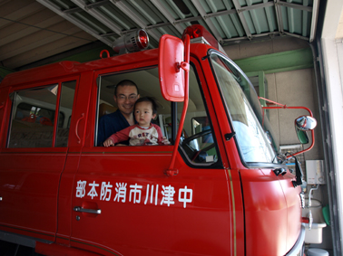 s2消防車ひきつり