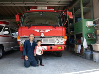 s5消防車の前で