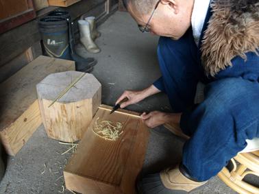 7箸を作る