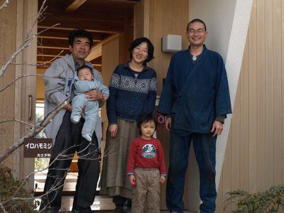 7家族写真