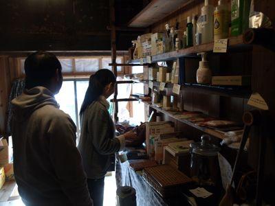 8tokoshiieさん夫婦