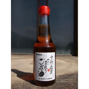 京都山田のへんこ手絞りごま油_small