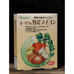 オーサワの野菜ブイヨン8袋入_small