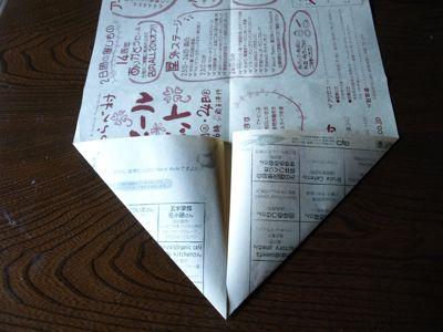 2三角に折るP7270002