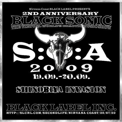 BLACK SONIC 2009