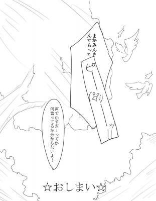 2011漫画気になるアノ子33