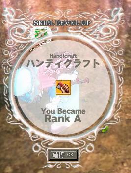 mabinogi_2010_01_19_001.jpg