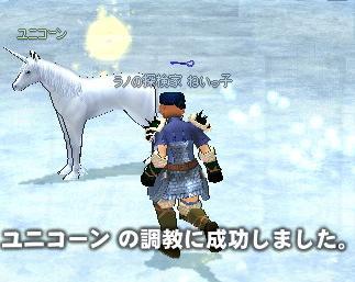 mabinogi_2010_02_01_008.jpg