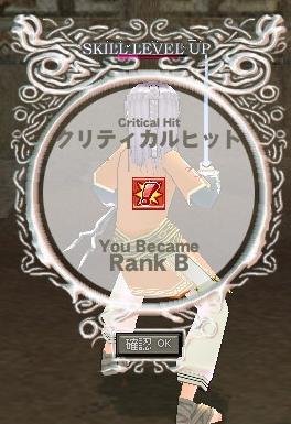 mabinogi_2010_02_01_016.jpg