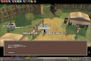 mabinogi_2010_03_03_002.jpg