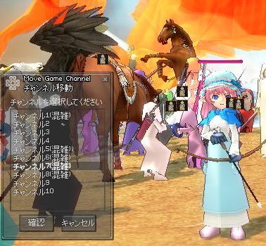 mabinogi_2010_03_03_006.jpg