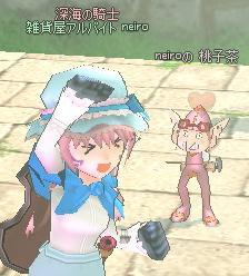 mabinogi_2010_03_04_004.jpg