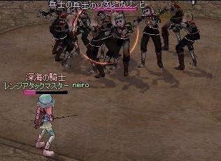 mabinogi_2010_03_13_006.jpg