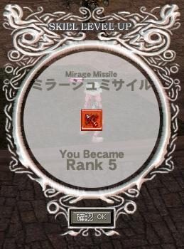 mabinogi_2010_03_13_007.jpg