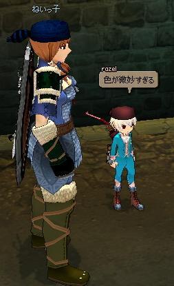 mabinogi_2010_03_13_013.jpg
