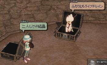 mabinogi_2010_03_13_022.jpg