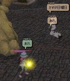 mabinogi_2010_03_13_026.jpg