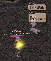 mabinogi_2010_03_13_027.jpg
