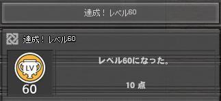 mabinogi_2010_03_20_001.jpg