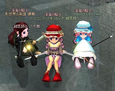 mabinogi_2010_04_02_013.jpg