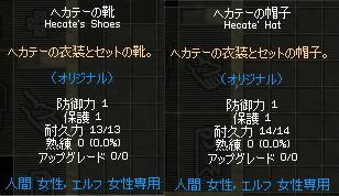 mabinogi_2010_04_15_002.jpg