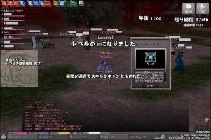 mabinogi_2010_04_30_003.jpg