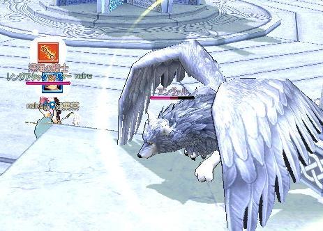 mabinogi_2010_04_30_014.jpg
