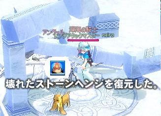 mabinogi_2010_04_30_017.jpg