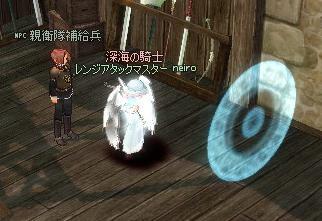 mabinogi_2010_04_30_022.jpg