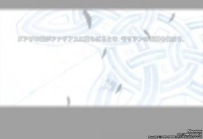 mabinogi_2010_04_30_025.jpg