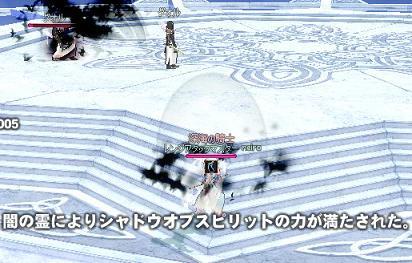 mabinogi_2010_04_30_027.jpg