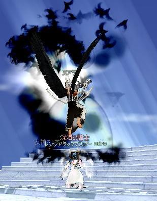 mabinogi_2010_04_30_030.jpg