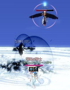 mabinogi_2010_04_30_033.jpg