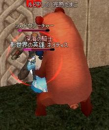 mabinogi_2010_05_03_013.jpg