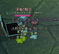 mabinogi_2010_05_05_005.jpg