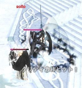 mabinogi_2010_05_05_029.jpg