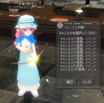 mabinogi_2010_05_15_006.jpg