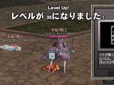 mabinogi_2010_05_15_011.jpg