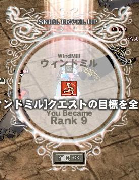mabinogi_2010_05_15_013.jpg