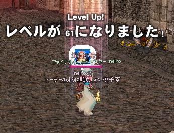 mabinogi_2010_05_25_003.jpg