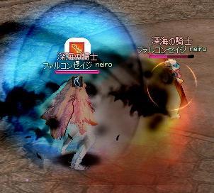 mabinogi_2010_06_06_004.jpg
