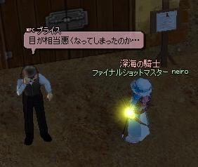 mabinogi_2010_06_09_007.jpg