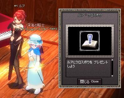 mabinogi_2010_06_09_008.jpg