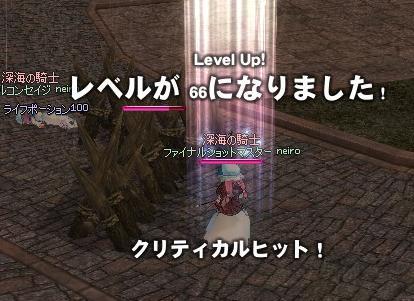 mabinogi_2010_06_09_010.jpg