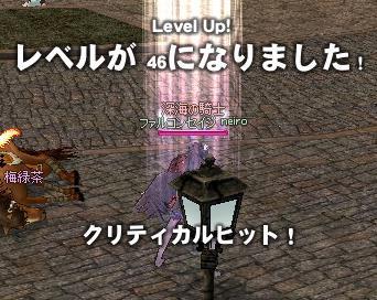 mabinogi_2010_06_15_001.jpg