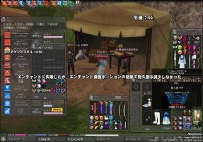 mabinogi_2010_06_21_001.jpg