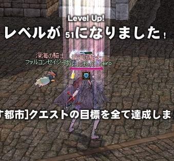 mabinogi_2010_07_01_004.jpg